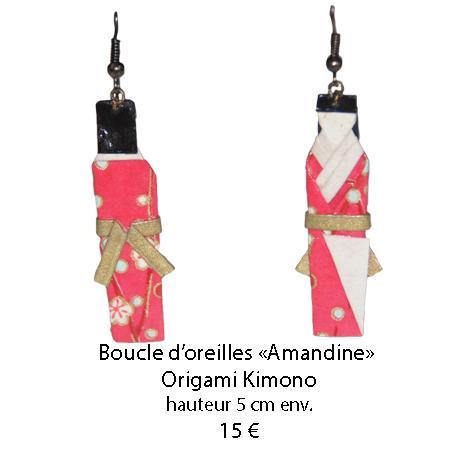 575 bo origami kimono